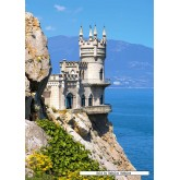 Jigsaw puzzle 1500 pcs - Swallow's Nest, Crimea (by Castorland)