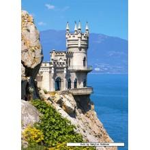 Jigsaw puzzle 1500 pcs - Swallow's Nest, Crimea (by Castorland)