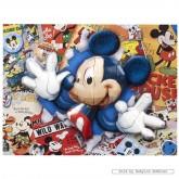 Jigsaw puzzle 200 pcs - 3D Breakthrough Mickey Mouse Puzzle - Disney (by Mega Puzzles)