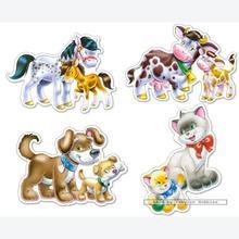 Jigsaw puzzle 4 pcs - Animals with Babies - Progressive (by Castorland)