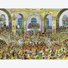 Jigsaw puzzle 1500 pcs - Ballroom - Prades (by Heye)