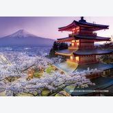 Jigsaw puzzle 2000 pcs - Mount Fuji (by Educa)