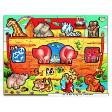 Jigsaw puzzle 24 pcs - On the Arc  - Macro (by Jumbo)