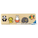 Jigsaw puzzle 5 pcs - Miffy with the Zoo Animals - Wooden Puzzles (by Ravensburger)