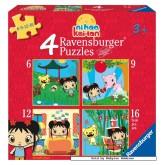Jigsaw puzzle 6 pcs - Ni Hao Kai Lan - Progressive (by Ravensburger)
